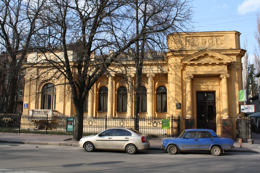 Знакомства киев и область сландо 5