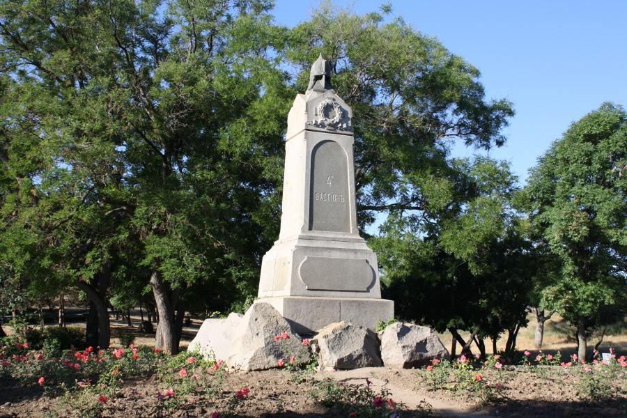 Цена на памятники в симферополе вов памятники в тамбове изготовление витебск
