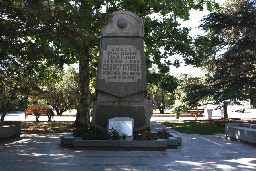 Цена на памятники в симферополе вов памятники курск стоимость