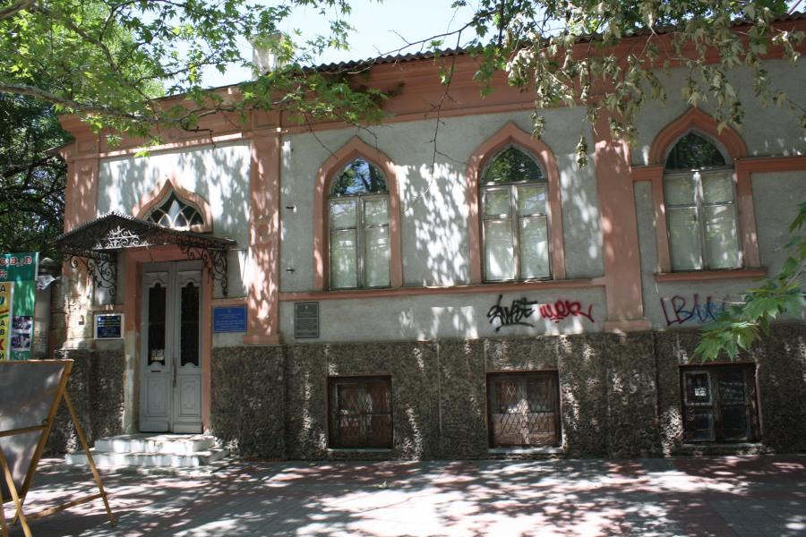 херсон фото дом
