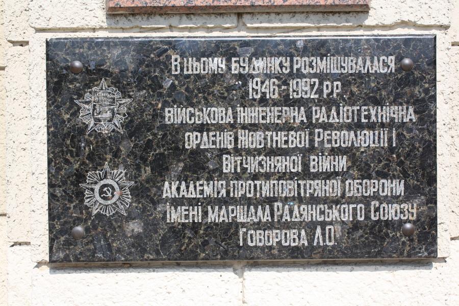 знакомства харьковская область город дергачи