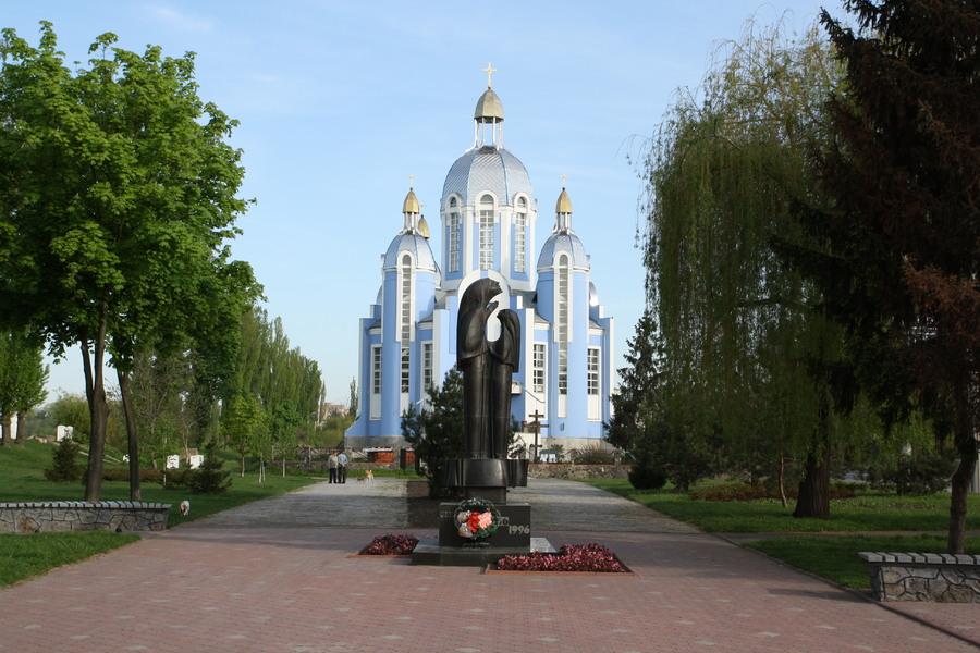 Пам'ятник «10-річчя Чорнобильської катастрофи»