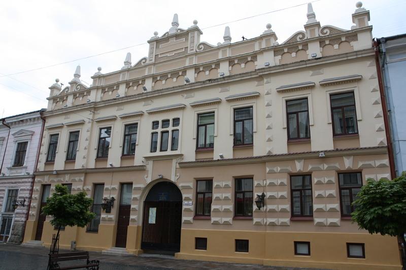 Польський дім